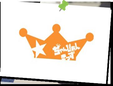 小学生障害児(1年生~4年生)